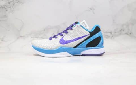 耐克Nike Zoom Kobe VI纯原版本科比6代蓝色波点鱼鳞纹配色内置真实碳板加持支持实战 货号:429659-102