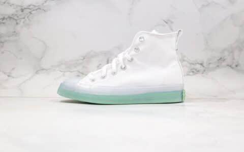 匡威 Converse Chuck Taylor All Star CX公司级版本果冻透明水晶底高帮板鞋白绿色原厂铝楦开发版型 货号:167805C