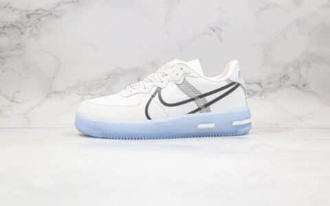 耐克Nike Air Force 1 React QS Light Bone纯原版本低帮空军一号水晶底波纹冰块冰蓝色正确鞋垫颜色区别市面通货版本 货号:CQ8879-101