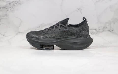 耐克Nike Air Zoom Alphafly NEXT%纯原版本马拉松破2黑武士满天星配色慢跑鞋原楦头纸板打造内置碳板 货号:CI9925-008