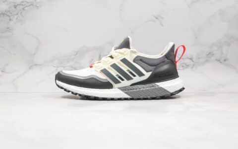 阿迪达斯Adidas Ultraboost All Terrain 4.0纯原版本爆米花跑鞋UB4.0机能灰黑白色区别市面通货版本 货号:EG8096