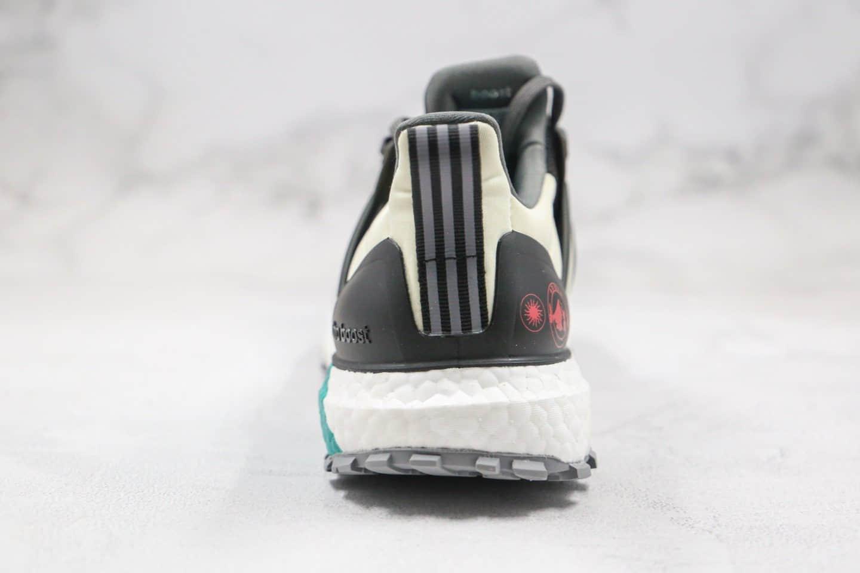 阿迪达斯Adidas Ultraboost All Terrain 4.0纯原版本全掌爆米花UB4.0机能款跑鞋灰米黄蓝色原盒原标 货号:EG8099