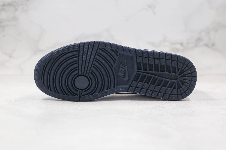 乔丹Air Jordan 1 Low GS纯原版本低帮AJ1黑白蓝脚趾压花爆裂纹内置气垫原楦头纸板打造 货号:CZ0356-200