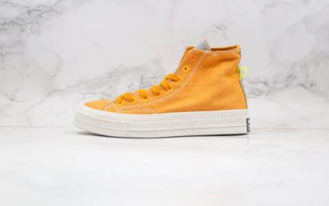 匡威Converse Chuck Taylor All Star 1970s High公司级版本高帮板鞋环保系列黄色原厂硫化大底 货号:168615C