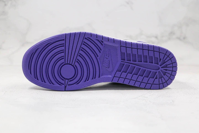 乔丹Air Jordan 1 Low Shadow纯原版本低帮AJ12020款黑紫葡萄配色原档案数据开发 货号:553558-501