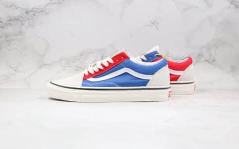 万斯Vans Old Skool 36 DX公司级版本安纳海姆板鞋白红蓝色鸳鸯拼色原厂硫化工艺