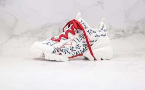 迪奥Dior D-Connect纯原版本走秀鞋七夕情人节限定白红色老爹鞋原盒配件齐全