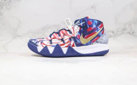 耐克Nike KYBRID S2 EP纯原版本欧文S2篮球鞋蓝金色内置气垫支持实战 货号:CT1971-400