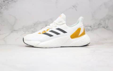 阿迪达斯Adidas Boost X9000L4纯原版本爆米花跑鞋X9000L4白金色原盒原标 货号:FY2347