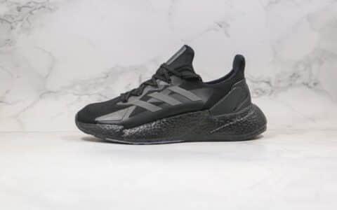 阿迪达斯Adidas Boost X9000L4纯原版本爆米花跑鞋X9000L4黑色原楦头纸板打造 货号:FW8386