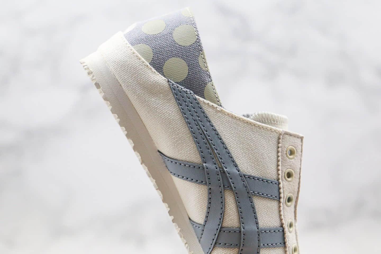 亚瑟士Asics Onitsuka tiger公司级版本鬼冢虎无鞋带一脚蹬灰蓝色原盒原标区别市面通货版本 货号:1183B404-200