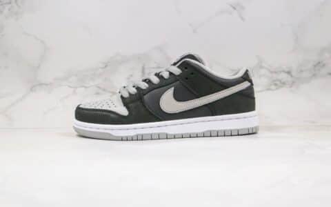 耐克Nike SB Dunk Low J-Pack Shadow纯原版本低帮SB DUNK影子灰配色板鞋内置NFC芯片扫描 货号:BQ6817-007