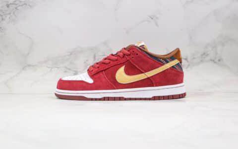 耐克Nike SB Dunk Low Anchorman纯原版本低帮SB板鞋王牌播音员联名款金红色内置Zoom气垫 货号:304292-672