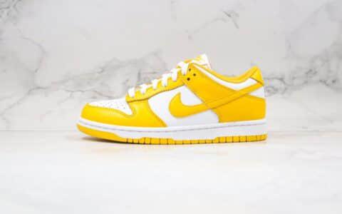 耐克SB DUNK板鞋纯原版本黄白色出货