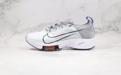耐克Nike Air Zoom Alphafly NEXT%纯原版本马拉松气垫跑鞋浅灰白色内置碳板气垫支持长跑 货号:CJ2102-002