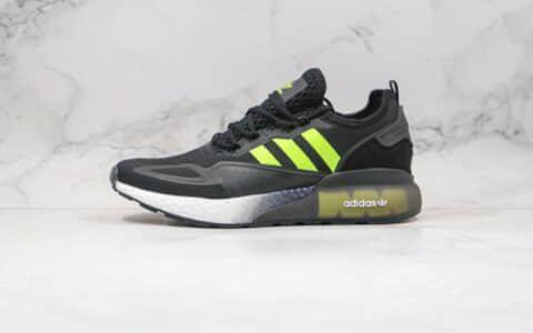 阿迪达斯Adidas Originals ZX 2K Boost纯原版本易烊千玺同款zx 2k爆米花跑鞋黑绿色原盒原标 货号:FV7472