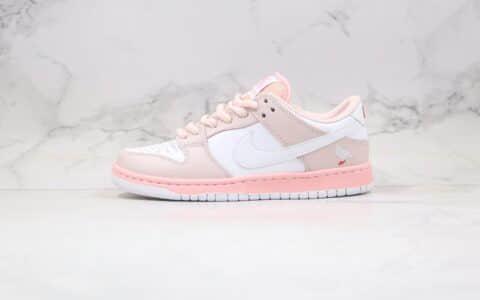 耐克Nike SB Dunk Low公司级版本低帮sb dunk板鞋粉鸽子樱花粉色内置Zoom气垫原盒原标 货号:BV1310-012