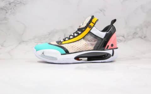 乔丹Air Jordan XXXIV Low纯原版本糖果色AJ34粉蓝橙色篮球鞋内置气垫支持实战 货号:CZ7748-100