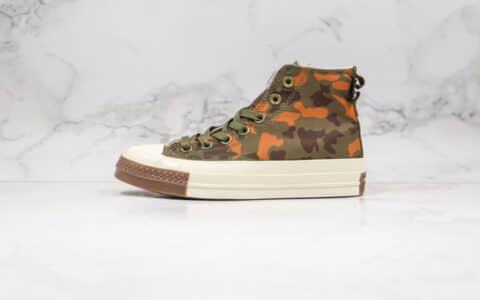 匡威Converse Chuck 70公司级版本高帮张艺兴同款硫化迷彩帆布鞋原楦头纸板打造 货号:161429C