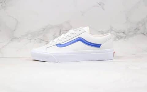 万斯Vans Vans Vault公司级版本低帮皮面权志龙同款硫化板鞋白蓝条原厂硫化大原盒原标