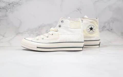 匡威Converse Chunk 1970s公司级版本高帮奶白色布绒拼接硫化帆布鞋正确双围条硫化蓝底 货号:167139C
