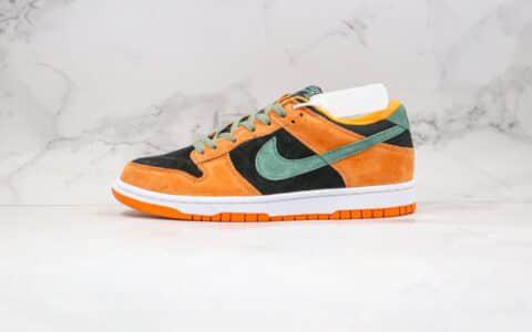 耐克Nike Dunk Low Pro 2020版纯原版本低帮SB DUNK黑橙绿色板鞋内置Zoom气垫原盒原标 货号:DA1469-001