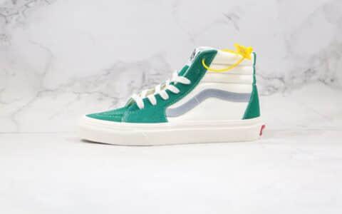 万斯Vans SK8-Hi公司级版本高帮白灰绿色硫化帆布鞋原厂硫化大底内置钢印