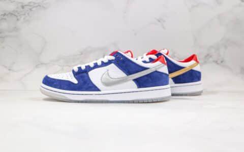 耐克Nike SB Dunk Low Pro QS IshodWair纯原版本低帮SB DUNK不对称板鞋白蓝红色鸳鸯勾内置Zoom气垫原盒原标 货号:839685-416