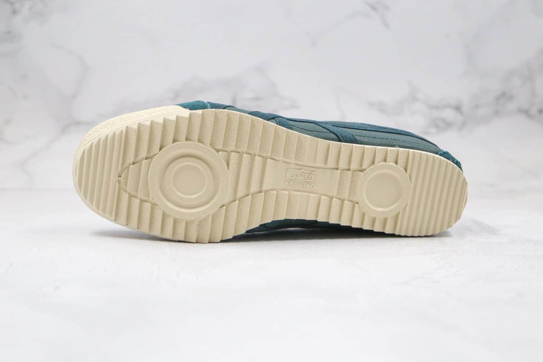 亚瑟士Asics Onitsuka Tiger NIPPON MADE纯原版本鬼冢虎深绿色羊皮手工鞋内置NFC芯片 货号:TH9J4L-8484