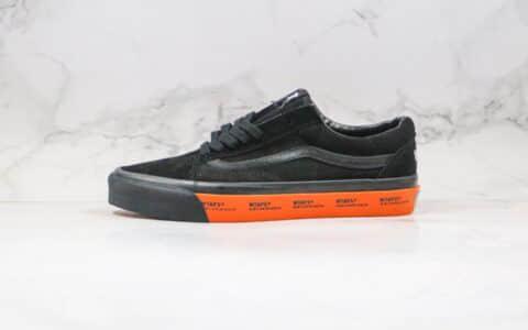 万斯Vans Vault by x WTAPS OId Skool联名款公司级版本字母LOGO印花黑橙色回归系列原厂鞋盒原楦头纸板打造
