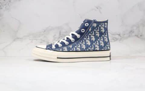 匡威CONVERSE 1970S x Dior纯原版本迪奥联名款高帮暗夜蓝色老花配色帆布鞋原厂硫化大底原盒原标 货号:164945D