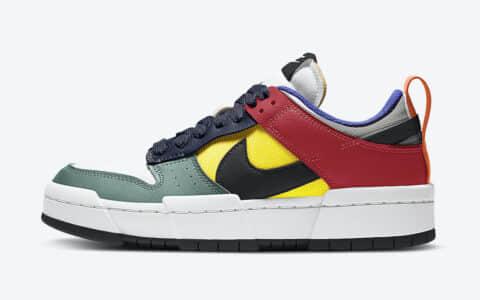 耐克Nike Dunk Low Disrupt多彩配色将于2020年9月发售 货号:CK6654-004