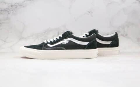 万斯Vans Old Skool LX公司级版本高端支线联名不对称墨镜黑白色刺绣硫化板鞋原盒原标内置钢印