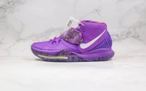 耐克Nike Kyrie 6纯原版本欧文6代实战篮球鞋镭射紫色内置气垫原楦头纸板打造 货号:BQ4630-009