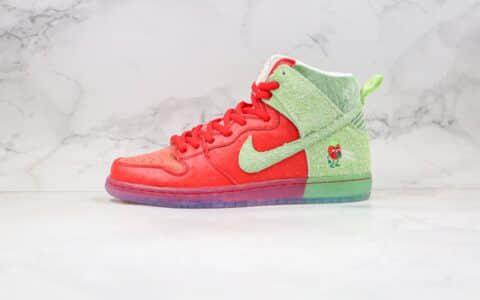 """耐克Nike SB Dunk high""""strawberry cough纯原版本高帮SB DUNK咳嗽草莓红绿色板鞋内置气垫原盒原标 货号:CW7093-600"""