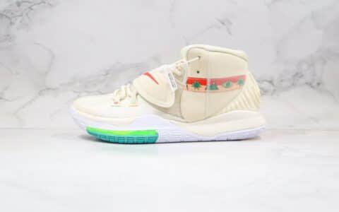 耐克Nike Kyrie 6 N7纯原版本欧文6代米白色涂鸦篮球鞋内置气垫支持实战 货号:CW1785-200