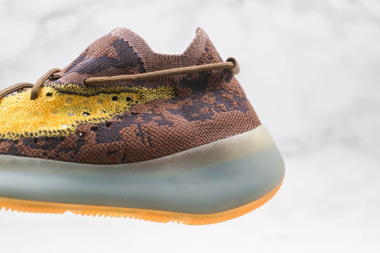 阿迪达斯Adidas Yeezy 380 Boost公司级版本椰子380爆米花跑鞋棕黄色原楦头纸板打造 货号:FZ4982