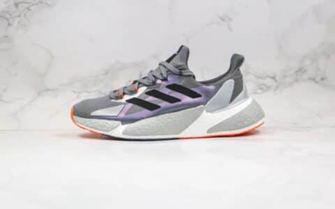 阿迪达斯Adidas Boost X9000L4纯原版本爆米花跑鞋X9000L4镭射灰色原鞋开模一比一打造 货号:FY2348
