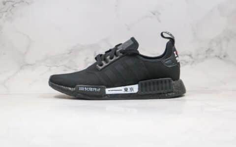阿迪达斯adidas NMD R1 Tokyo纯原版本爆米花跑鞋NMD日本东京限定黑色原盒原标真巴斯夫缓震大底 货号:H67745