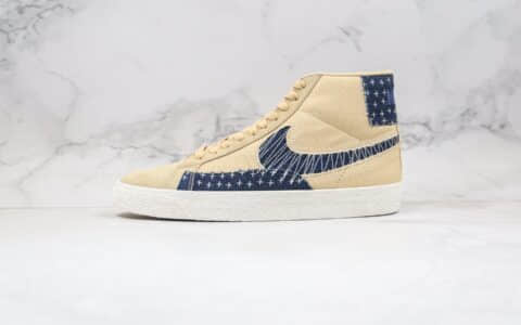 """耐克Nike SB Blazer Mid """"Sashiko""""纯原版本中帮开拓者板鞋王一博同款卡其丹宁深蓝白刺子绣原档案数据开发 货号:CT0715-200"""