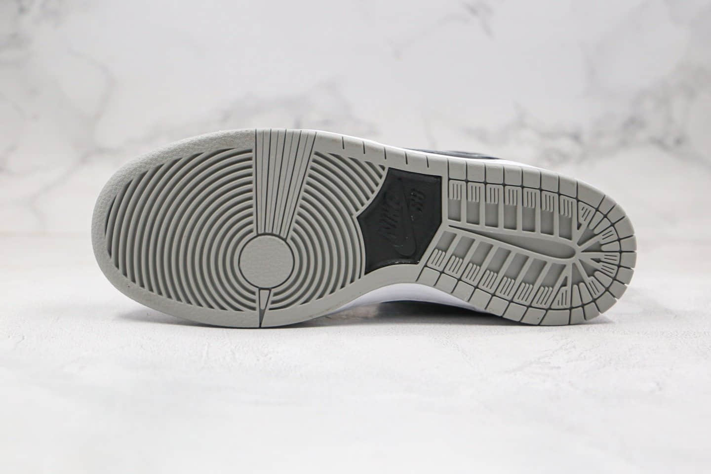 """耐克Nike SB Dunk High J-Pack """"Shadow""""公司级版本高帮SB板鞋影子灰内置气垫 货号:854851-067"""