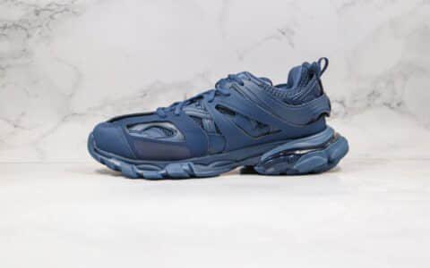 巴黎世家Balenciaga Sneaker Tess s.Gomma MAILLE WHITE ORANGE纯原版本复古老爹鞋3.0午夜蓝色原盒配件齐全