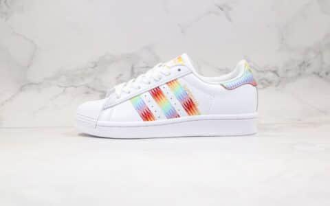 阿迪达斯Adidas Originals Superstar Superstar纯原版本三叶草贝壳头炫彩白彩虹配色板鞋原鞋开模一比一打造 货号:FX3923