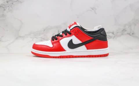 耐克Nike Dunk Low Pro 2020版纯原版本低帮SB DUNK板鞋黑红色内置Zoom气垫 货号:BQ6817-116