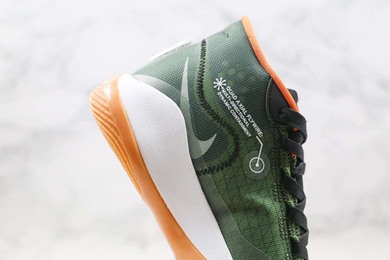 耐克Nike Zoom KD12 EP SJX纯原版本杜兰特12代实战篮球鞋内置气垫原楦头纸板打造 货号:AR4230-308