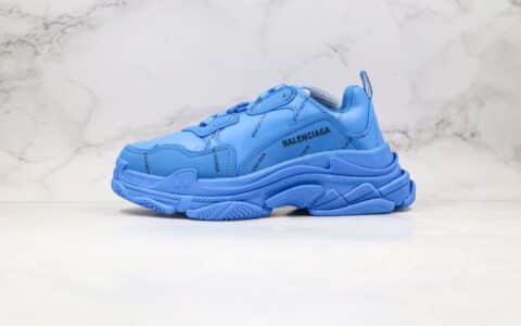 巴黎世家Balenciaga Triple S纯原版本初代复古老爹鞋蓝色字母弹幕原盒配件齐全原档案数据开发