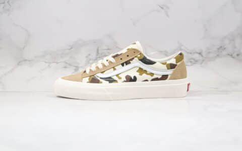 万斯Vans style 36 CORDURA公司级版本低帮小头迷彩翻毛皮浅棕色硫化板鞋原楦头纸板打造