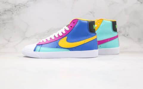 耐克Nike Blazer Mid Multi-Color纯原版本中帮开拓者鸳鸯彩色拼接蓝黄紫色板鞋原盒原标原楦头纸板打造 货号:CZ9441-400