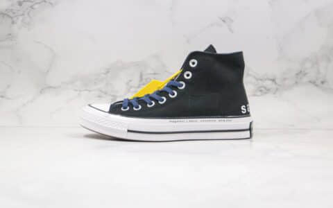 匡威Converse x Sacai x Fragment Design公司级版本三方联名款高帮藤原浩闪电黑蓝色补丁铭牌缝线帆布鞋原盒原标 货号:160328C