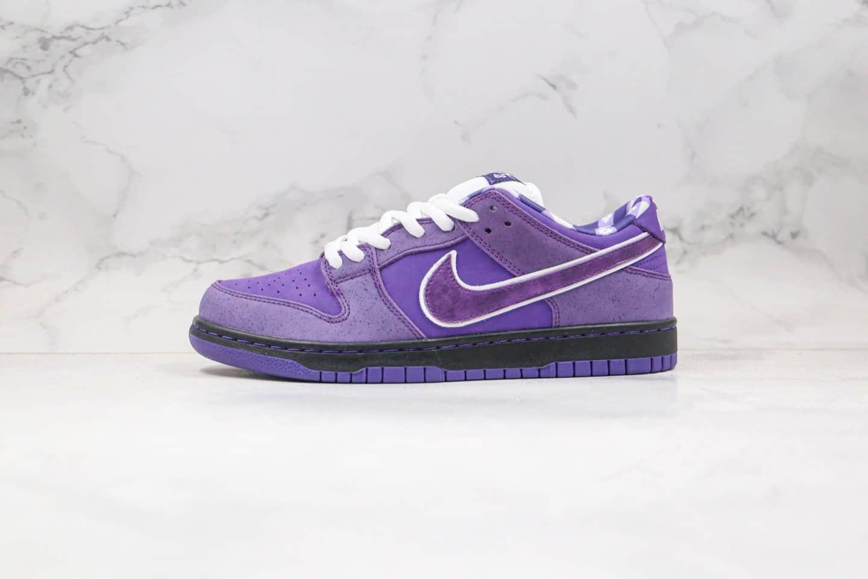 耐克Nike SB Dunk Low x Concepts纯原版本联名款低帮SB DUNK紫龙虾板鞋内置Zoom气垫原盒原标 货号:BV1310-555